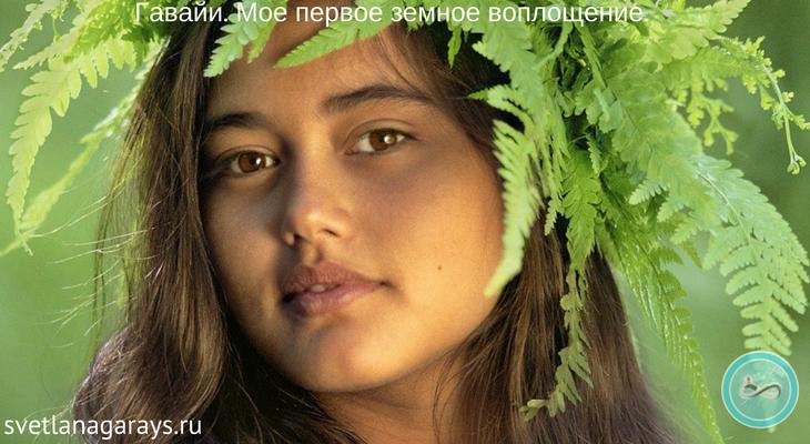 pervoe-chelovecheskoe-voploshhenie