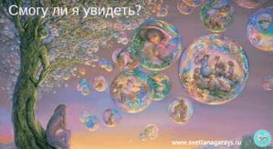 proshlye-zhizni