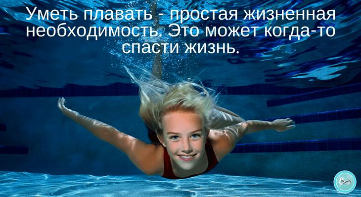 strah-vody4