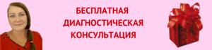 predvaritelnaya-konsultatsiya